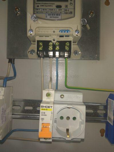 Автомат для защиты розетки