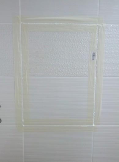 Монтаж люка невидимки под плитку