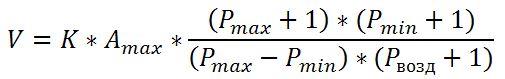Формула рассчета объема гидробака